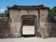 玉陵 後門