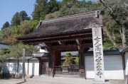 室生寺表門