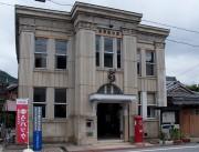 旧醒井郵便局舎