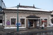 海鳴楼本店