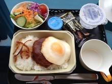ハワイアンエアーのエコノミー機内食