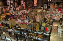 昭和の町 駄菓子屋の夢博物館