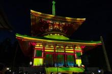高野山1200年の光
