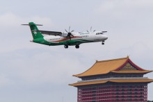 立栄航空/ATR-72
