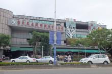 台北第二果菜批發市場