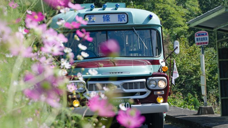 なつかしのボンネットバスで行くさよなら五新鉄道ツアー