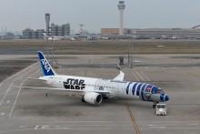 R2-D2™ ANA JET