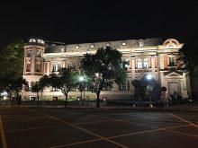 国立台湾文学館 (旧台南州庁)