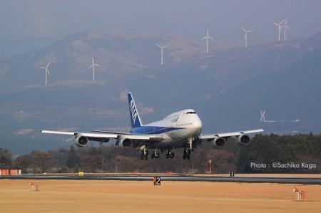 ANA B747さよならフライトチャーター(熊本空港)