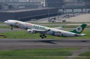 MD-90と熊本空港